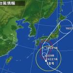 台風から身を守る防災方法とは?