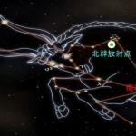おうし座流星群、2013年は11月5日と12日の21時が見ごろ!