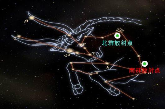 4f15e9980cf8cbb67693163278c79d1e 500x5001 おうし座流星群、2013年は11月5日と12日の21時が見ごろ!