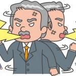 「嫌な上司」の原因は脳と権力?カナダの研究で驚愕の事実が発覚!