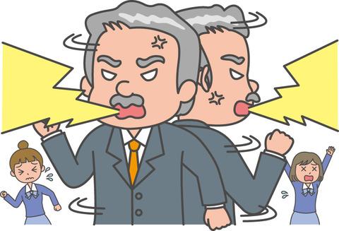 543b5cb7 s 「嫌な上司」の原因は脳と権力?カナダの研究で驚愕の事実が発覚!