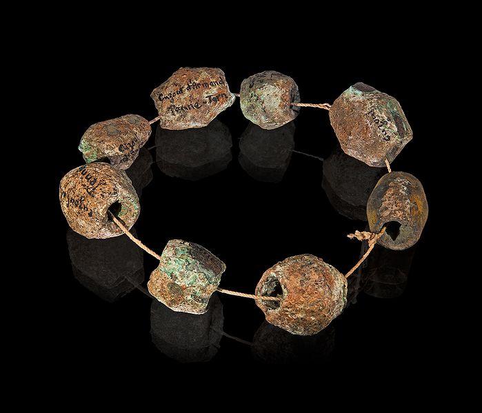 699px Collier de Penne イスラエル周辺に栄えた古代文明、崩壊の原因は干ばつか?