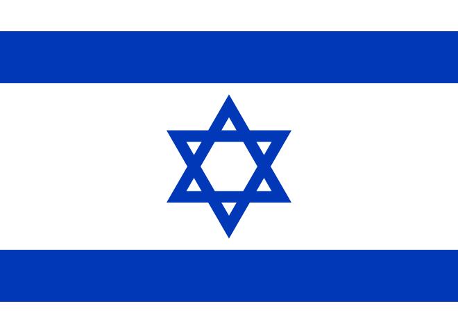 Flag of Israel svg イスラエル。国名の由来は人の名前。