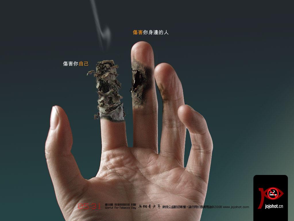 No Smoking by waterist タバコが日本円で1箱1050円(10.5ドル)に値上げ!ニューヨークで新たな条例が誕生!