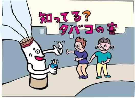 yokuwakaru33 喫煙者と非喫煙者の双子の顔を検証。喫煙者は一層老化して見えることが判明!