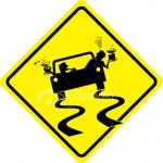 飲酒運転一斉摘発!1日で227件の摘発!危険性が指摘されるも認識は甘く。