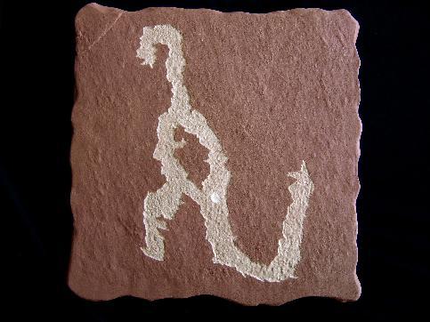 483 DSC01281 恐竜壁画、古代の遺物に恐竜と見られる絵が。