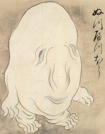 Suushi Nuppeppo 太歳、食べると不老不死になると伝えられる肉塊。