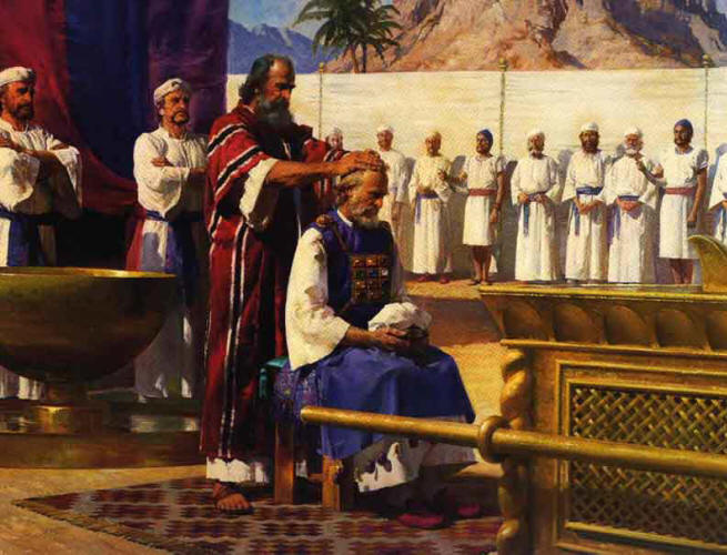 moses aaron 死海文書。隠された聖書の断片か。