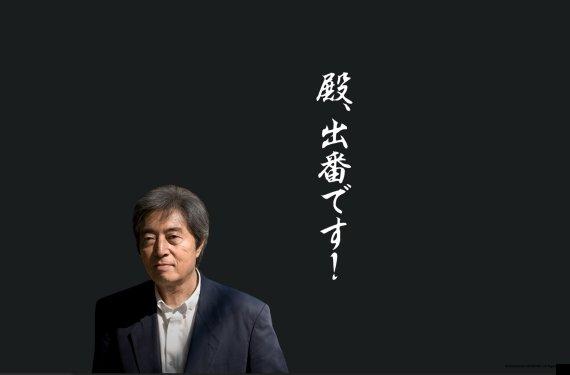 o HOSOKAWA 570 東京都の新知事は舛添氏に!最注目だった細川元総理は大敗!