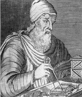 archimede エウレカ。真実を発見したアルキメデスの言葉。