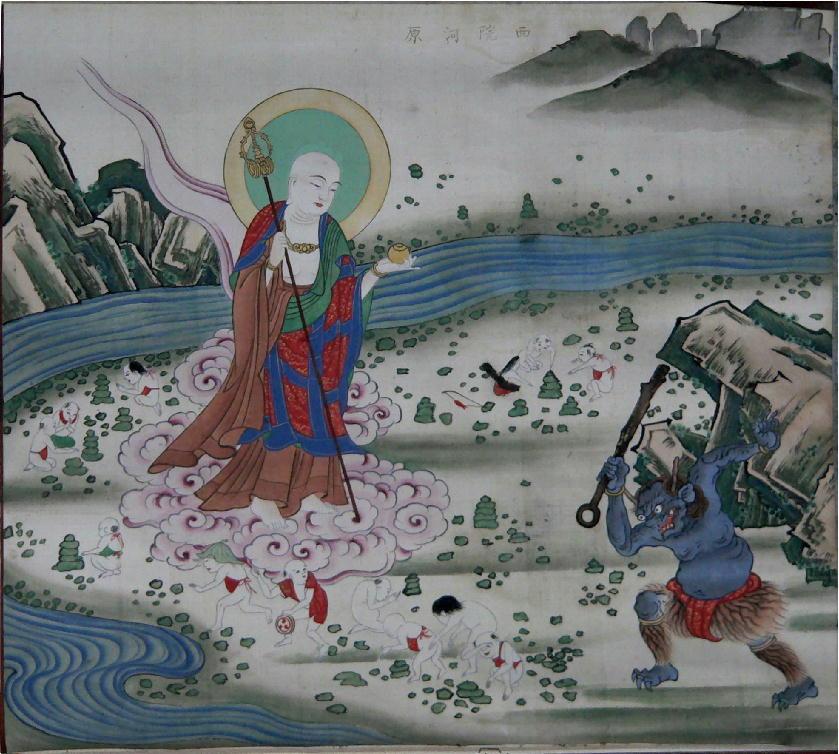 j01sainokawara 賽の河原、子供達が集まる三途の川のほとり。