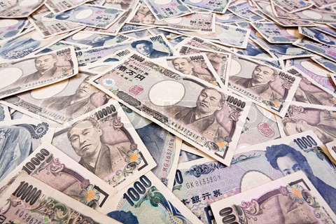 3359573 63554 japanese yen the currency notes from japan 年金支給開始年齢が75歳になる可能性が浮上!年金構造の限界が見える。
