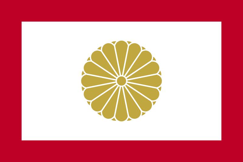 800px Japan Kouzoku Flag 16ben svg ヘロデ門と菊の紋!日本とユダヤを繋ぐ存在なのか。