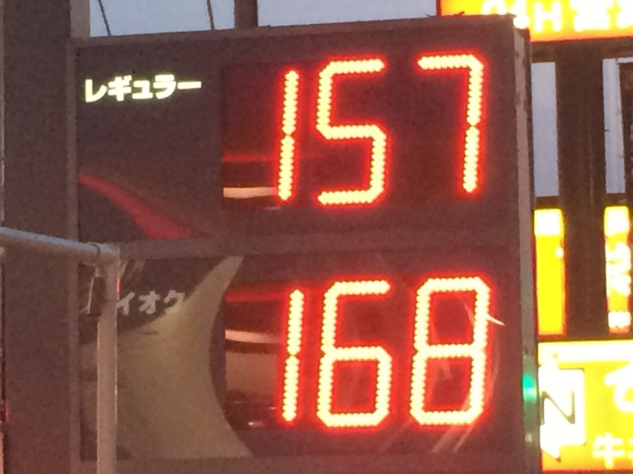 IMG 0276 900x675 ガソリン価格が上昇中!緊迫する国際情勢や若者の車離れによる需要低下。