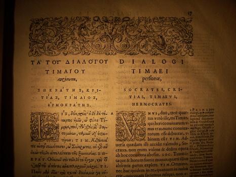 Timaeus オリハルコンが発見される?2600年前の沈没船に?